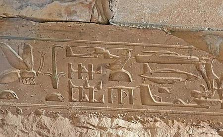 discovered at Abydos, Egypt in 1848
